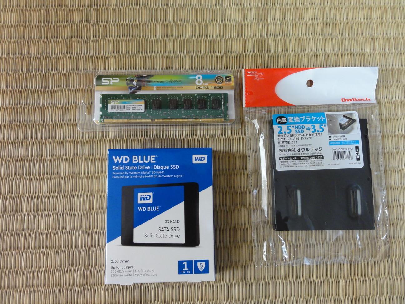 SSD、メモリなど